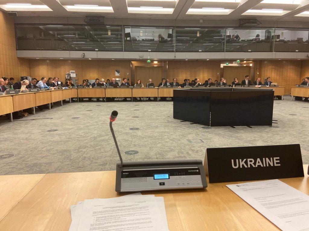 ЕКА на засіданні OECD щодо експортних кредитів та експортних гарантій