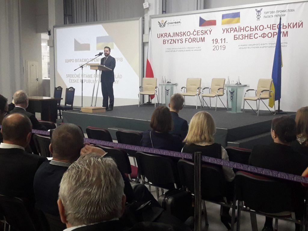 ЕКА налагоджує співпрацю з чеським експортно-кредитним агентством EGAP