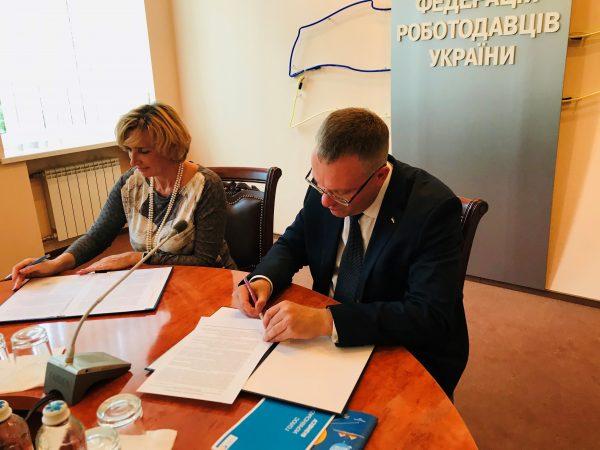 Експортно-кредитне агентство та Федерація Роботодавців України підписали Меморандум про співробітництво