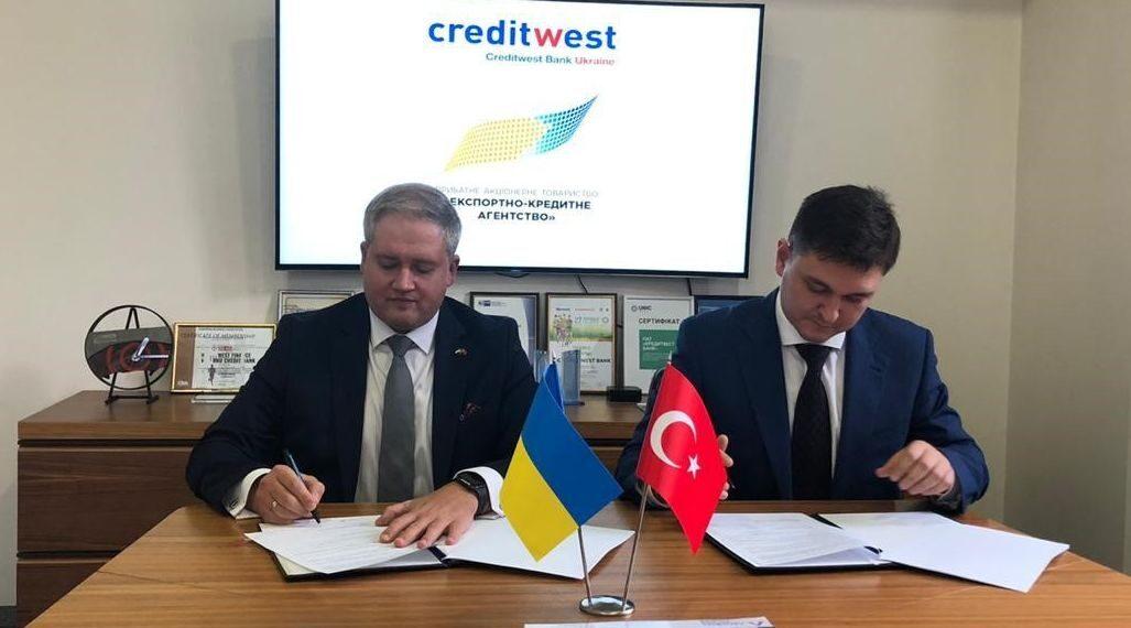 Експортно-кредитне агентство (ЕКА) і Кредитвест банк уклали угоду про співпрацю в рамках проекту стимулювання експорту товарів українського виробництва.
