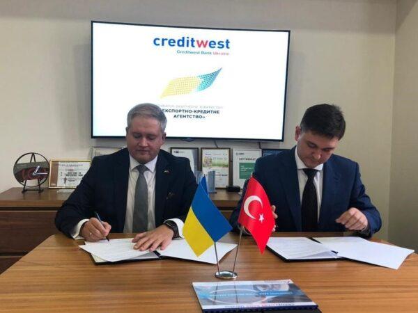 Експортно-кредитне агентство (ЕКА) і Кредитвест банк уклали угоду про співпрацю