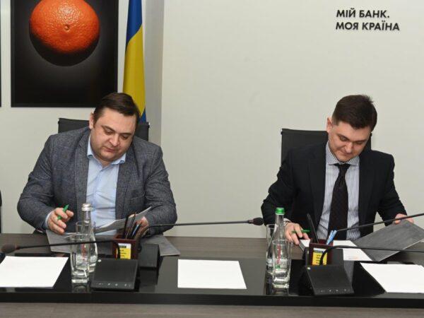 ЕКА та Ощадбанк розпочали співпрацю в рамках державної програми підтримки українського експорту