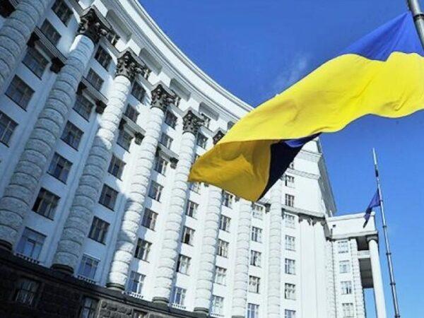 Держава докапіталізуєЕкспортно-кредитне агентствона 1,8 мільярда гривень