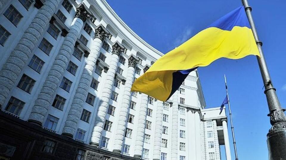 Держава докапіталізує Експортно-кредитне агентство на 1,8 мільярда гривень