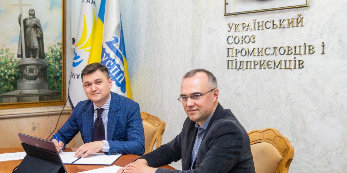 ЕКА та УСПП підписали меморандум про співпрацю