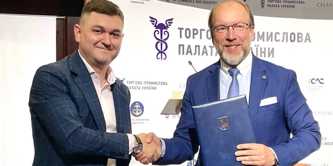 ЕКА та Торгово-промислова палата України перезапустили співпрацю