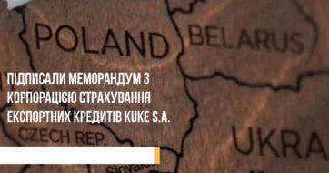 Підписано меморандум про співробітництво з KUKE S.A.