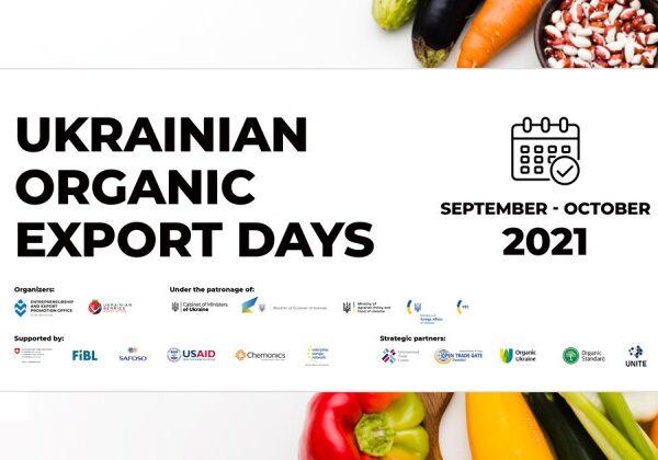 Онлайн подія «Ukrainian Organic Export Days 2021»